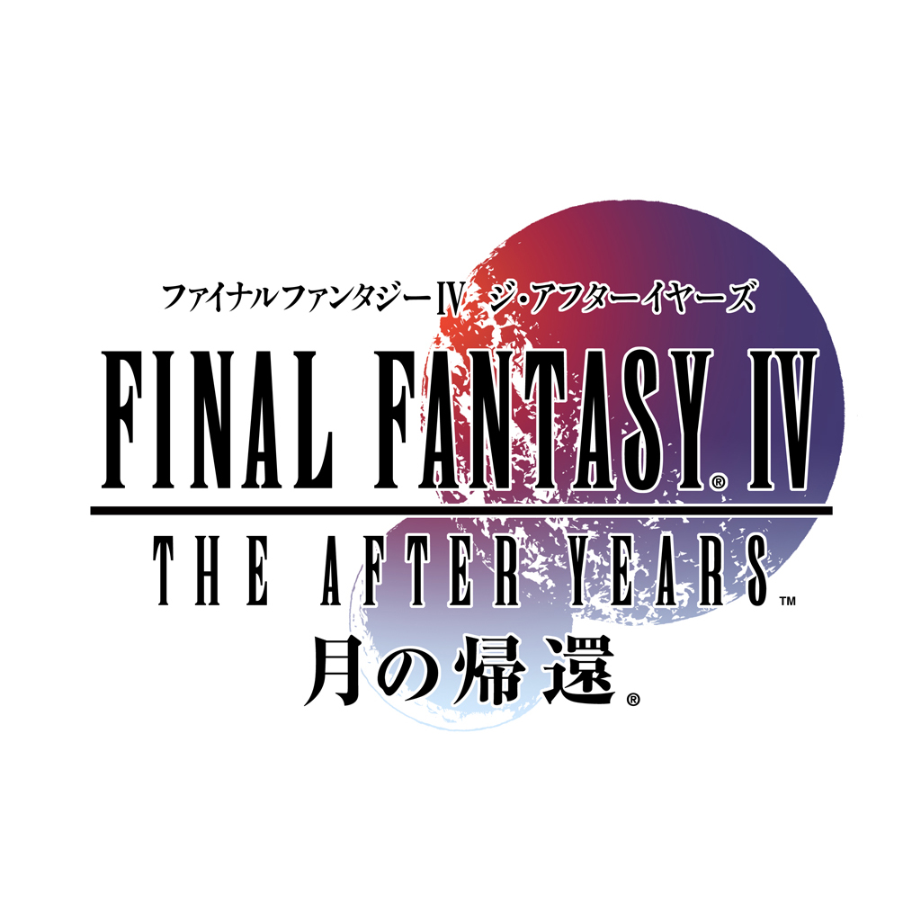 FINAL FANTASY IV: THE AFTER YEARS -月の帰還-